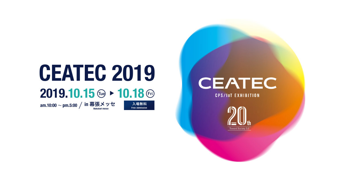 CEATEC 2019 Official Website
